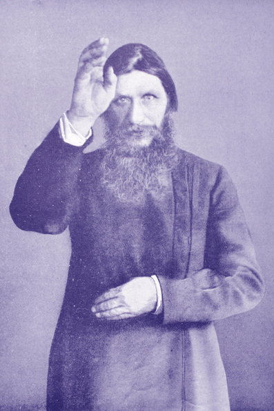 Father Grigori Efimovitch Rasputin